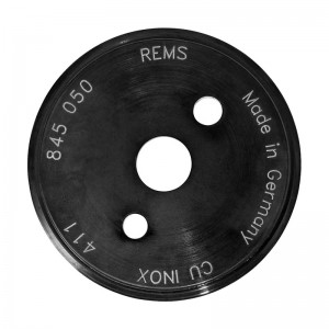 845051 REMS ΤΡΟΧΟΣ ΚΟΠΗΣ V, S 10